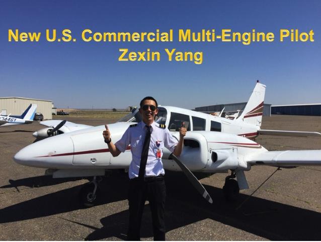Zexin Yang